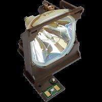 EPSON EMP-5100 Лампа з модулем