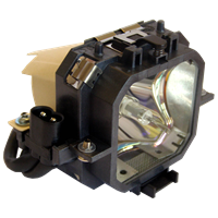EPSON EMP-530 Лампа з модулем