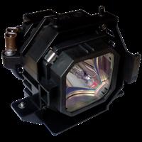 EPSON EMP-835 Лампа з модулем