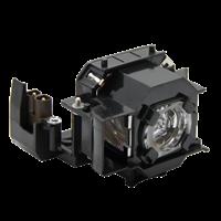 EPSON MovieMate 55 Лампа з модулем