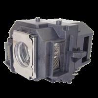 EPSON MovieMate 62 Лампа з модулем