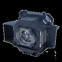 EPSON PowerLite Home 20 Лампа з модулем