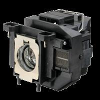EPSON PowerLite S12 Лампа з модулем