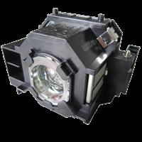 EPSON PowerLite S5 Лампа з модулем