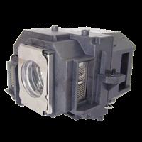 EPSON PowerLite W7 Лампа з модулем