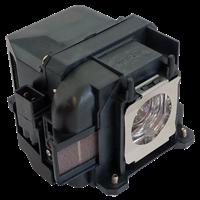 EPSON VS335W Лампа з модулем