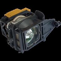 LENOVO Micro Portable Data Лампа з модулем