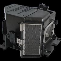 SONY LMP-H230 Лампа з модулем